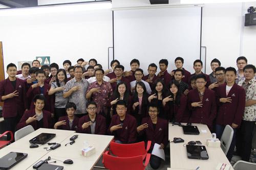 Peserta Coonference GIST Mahasiswa Universitas Ciputra 2